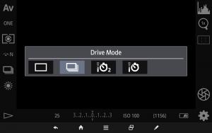 ドライブモードの変更