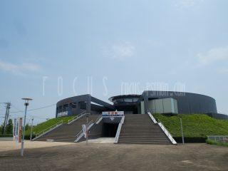 大牟田市石炭産業科学館にいってきました