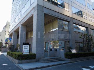 【博物館】日本カメラ博物館に行ってきました