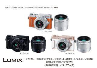 LUMIX GF10/GF90が発売